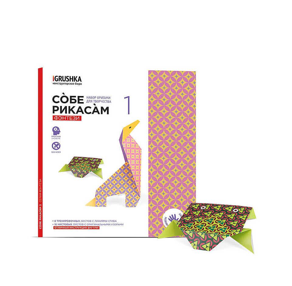 Оригами - древнее японское искусство.  Набор оригами для творчества - это возможность собрать 8 фигурок простого уровня с оригинальным орнаментом для каждой.  Уроверь сложности: для новичков
