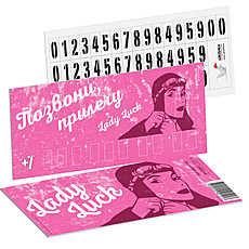 Парковочная автовизитка «Леди в розовом» для номера телефона. На время парковки, оставьте под лобовым стеклом автовизитку с вашим номером телефона для связи. На постоянное время пользования прикрепите автовизитку к лобовому стеклу стикерами (в наборе). В комплект входит набор наклеек с цифрами для наклеивания номера телефона в указанное место на автовизитке